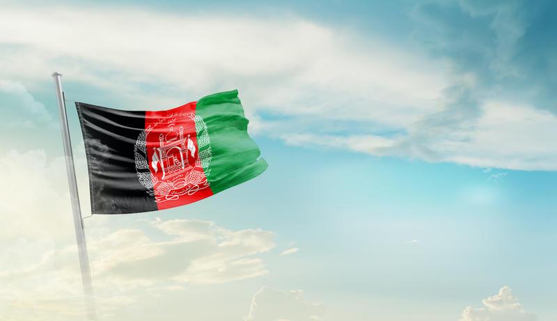 Afghanistan National Flag Flying against a beautiful sky
